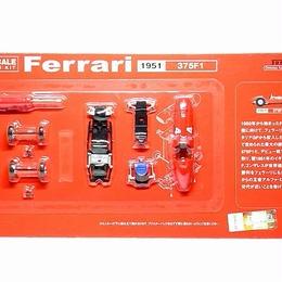 DayDo キャンペーン当選品 1:64 フェラーリ/375F1  No.10