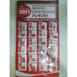【中古】コカ・コーラ ヒストリーピンバッジ 2013 全24種類 188-234SK