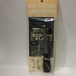 【新品】KSC EZ イーズィー ローダー(ダブルフィードタイプ) ss1809-108