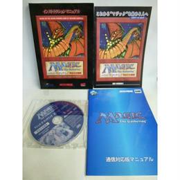 【中古】 PCソフト マジック:ザ・ギャザリング オンライン エディション 完全日本語版  箱無し 186-250SK
