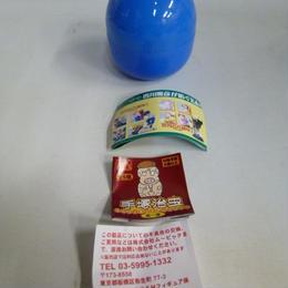 【中古】 手塚治虫 ミニヴィネットアンソロジー 第1弾 全5種セット 171-315SK