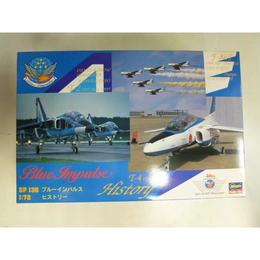 【中古】ブルーインパルスヒストリー F-86F T-2 T-4 1/72スケール ハセガワ 188-164SK