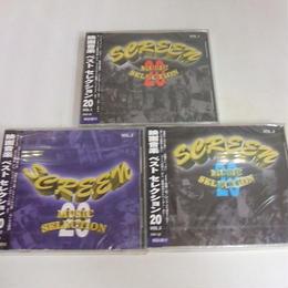 【中古】 [CD] 映画音楽 ベストセレクション20 VOL.1・2・3 セット  1610-249SK