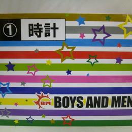 【中古】【未使用】 BOYS AND MEN当たりくじ 時計 2種セット 173-182SK