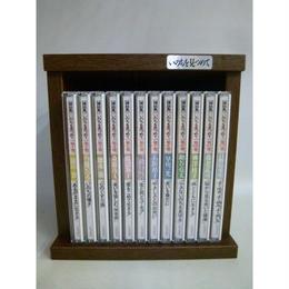 【中古】 【講和集】ユーキャン いのちを見つめて 全12巻セット 181-425SK