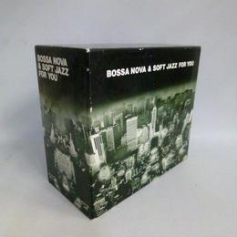 【中古】 [CD] ボサノヴァ&ソフトジャズをあなたに172-113SK