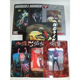 【中古】【代引不可】仮面ライダー E-GRAPHICS CARD 13枚セット 187-202SK