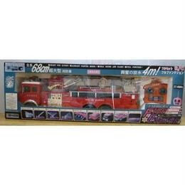 【中古】【未使用】 童友社 大型RCシリーズ 1/18 ファイアーエンジン はしご消防車 175-232SK