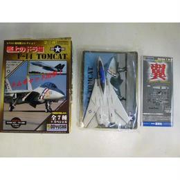 【中古】現用機コレクション 第2弾 艦上のドラ猫 F-14 トムキャット VF-84(ジョリーロジャース) 1/144 童友社 188-322SK