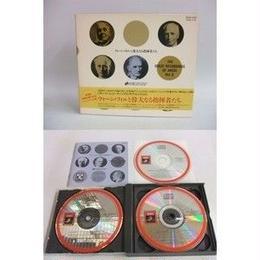【中古】 [CD]新星堂創業40周年記念オリジナル企画 THE GREAT RECORDINGS OF ANGEL Vol.2 ウィーン・フィルと偉大なる指揮者たち  184-185SK