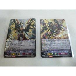 【中古】 「カードファイト!! ヴァンガード 」 大ヴァンガ祭 7枚セット 181-427SK