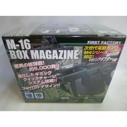 【新品】東京マルイ M16 BOXマガジン 次世代M4対応アダプタ付き FIRST FACTORY  187-12SK