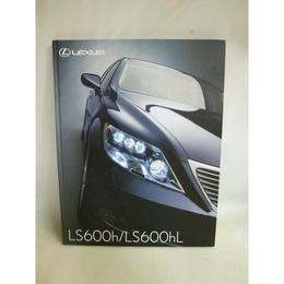 【中古】 LEXUS  LS600h/LS600hl   カタログ    186-186SK