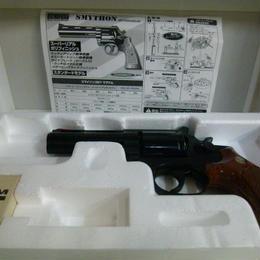 【中古・未発火】 コクサイ S&W NEW M19 4インチ スマイソン スーパーポリフィニッシュ モデルガン SMYTHON No.422  181-413SK