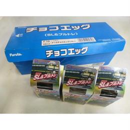 【中古】チョコエッグ SL&ブルトレ 19種セット 食玩 フルタ製菓 185-244SK