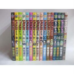 【中古】でろでろ 1~16巻 全巻セット 押切蓮介 講談社 ヤングマガジン 1610-134SK