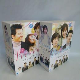 【中古】 プレゼント DVD-BOX 1&2 セット  175-194SK