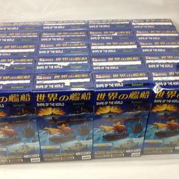 【中古】世界の艦船 series2 シークレット含む全20種セット SS1711-11