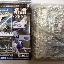 【中古】【1】 童友社 1/144 現用機コレクション 第9弾 妖怪の系譜 F-4EJ改 ファントムII 第302飛行隊 単品