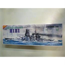 【中古】【未組立】 ニチモ 30cmシリーズ 金剛型高速戦艦 比叡 183-85SK