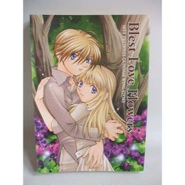 【中古】 [代引不可]  [同人誌] Blest Love Flowers ガンダム・ウイング・ストーリー はち 6129SK