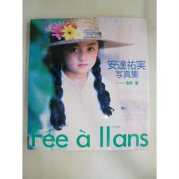 安達祐実写真集 Fee a llans 11才の妖精 角川書店 1712-160SK