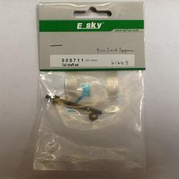 【新品】Esky 000668 E-SKY スピンドルシャフトセット ss1709-200