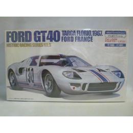 1/24 ヒストリックレーシングシリーズ フォードGT40 タルガフローリオ1967 フォードフランス (カルトグラフ製デカール)  4504SK