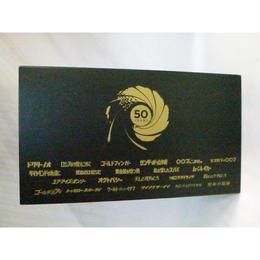 【中古】 007 TV放送吹替初収録特別版DVD-BOX第一期~第四期セット  172-68SK