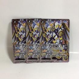 【中古】バトルスピリッツ BS35 X02 六冥魔導ディエス・レイス 3枚 ss1807-25