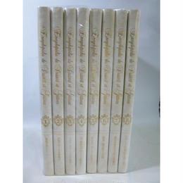 【中古】 デザート洋菓子全書 全8巻セット 1810-81SK