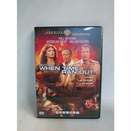 【中古】 [DVD] 世界崩壊の序曲 【ゆうパケット発送】 171-207SK