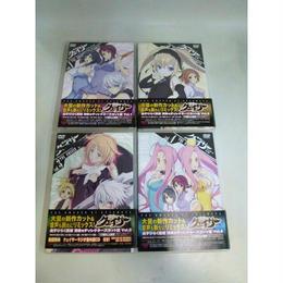 【中古】 [DVD]   聖痕のクェイサー ディレクターズカット版 vol.1~vol.8 セット 187-112SK