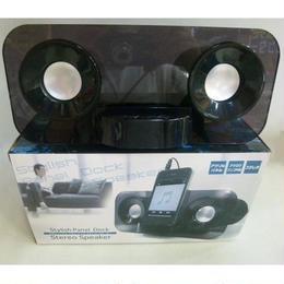 【中古】スタイリッシュ パネル ドック ステレオ スピーカー スモーク&ブラック 184-170SK