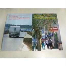 【中古】 [代引不可]  大学英語スピーキングのエッセンス + 大学英語ディクテーションのエッセンス  2冊セット 185-236SK