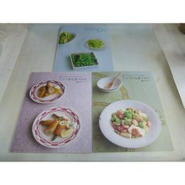 【中古】 聞いただけでつくれそうなほどシンプルな食べ方  12冊セット   187-249SK