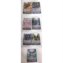 【中古】【ゆうパケット発送】[ヴァンガード] 大ヴァンガ祭 7枚セット  1609-249SK