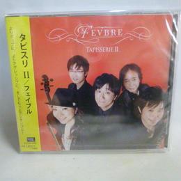 【新品】 タピスリⅡ フェイブル CD TAPISSERIE Ⅱ FEVBRE 1711-39SK