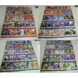 【中古】 幻想のARMADEA(アルマディア) カードセット   177-77RK