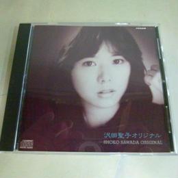 【中古】 [CD]  [代引不可]   沢田聖子オリジナル 188-411SK