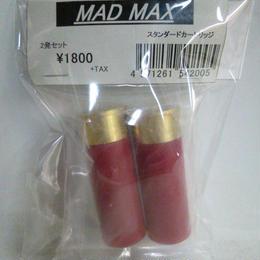 【新品】 CAW モデルガン MAD MAX スタンダード カートリッジ マッドマックス 185-323SK