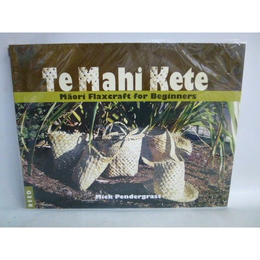 【中古】[代引不可]  Te Mahi Kete Maori Flaxcraft for Beginners / Mick Pendergrast 3673SK