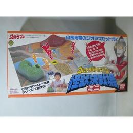 【中古】【開封品】 ウルトラバトルゾーン 怪獣大決戦場 ミニ    1810-310SK