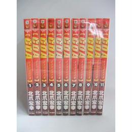 【中古】機動戦士ガンダム C.D.A 若き彗星の肖像 1~11巻セット(以降続刊) 北爪宏幸 角川コミックス・エース 1608-140SK