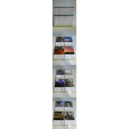 【中古】 [DVD] 改訂版 名曲物語 全12巻セット  177-67SK