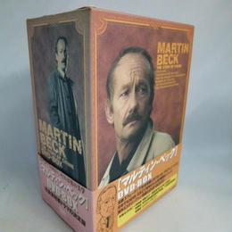 【中古】 マルティン・ベック DVD-BOX 172-103SK