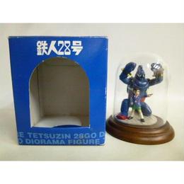 【中古】鉄人28号 ジオラマフィギュア 少年 光プロ 186-216SK