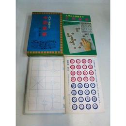 【中古】  [代引不可]  入門から定跡まで 中国象棋 李 木山  著 187-324SK