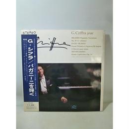 【中古】 [LP]   G・シフラ / パガニーニを弾く ブラームス・パガニーニの主題による変奏曲 189-241SK