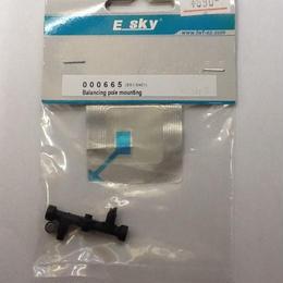 【新品】Balancing pole mounting 000665 EK1-0401 E-sky ss1808-68